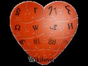 Wikilove - virtuellt märke för att uppmuntra alla som vill skriva och som gillar wikipedia<br /><br />