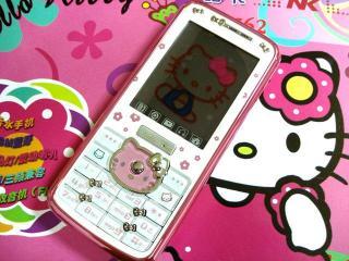 mobiltelefon børn