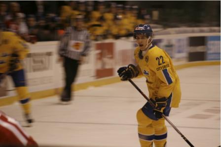 Mikael Backlund när han spelade junior-VM i Tjeckien.<br />