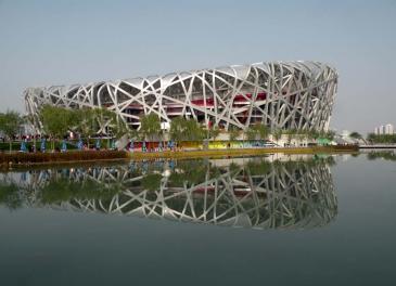 Beijings senaste sevärdhet. Olympiastadien The Birdsnest.