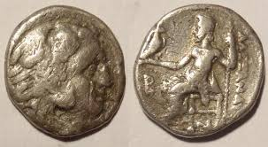 Etta av de äldre grekiska mynten (ej Vasaskolans exemplar)