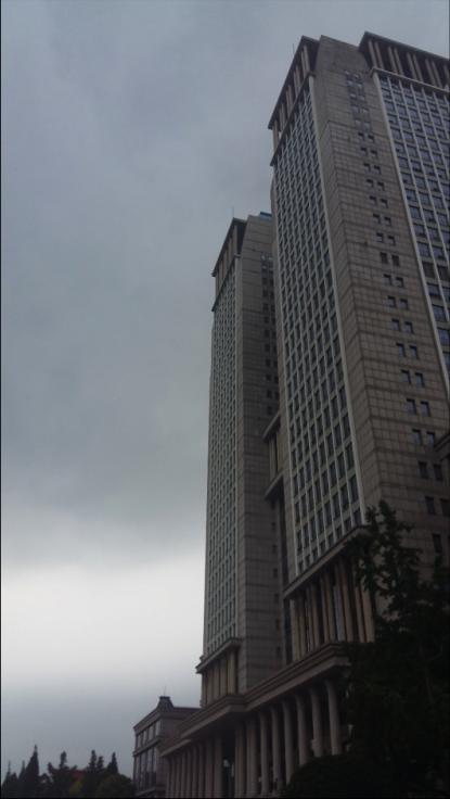 Kinas högsta lärobyggnad, 140,5 m högt, som mitt hemklassrum låg i