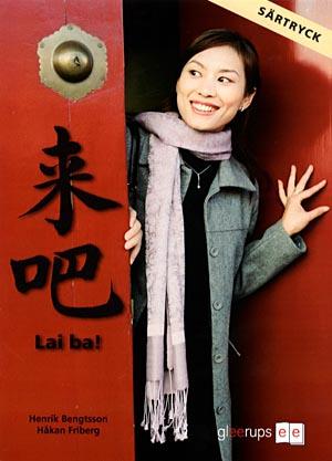 Den nya läroboken i kinesiska Lai ba! av vasaläraren Henrik Bengtsson som kommer till höstterminen.