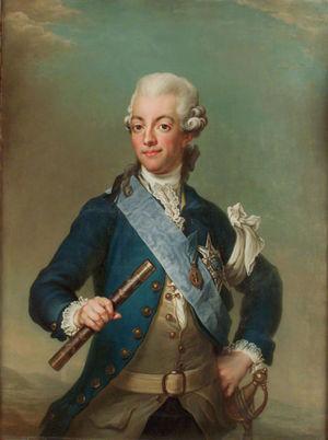 Någon bild av donatorn Carl Bergsten dä finns inte men däremot avbildades Gustav III, som Bergsten hade som gäst, otaliga gånger under sitt liv.